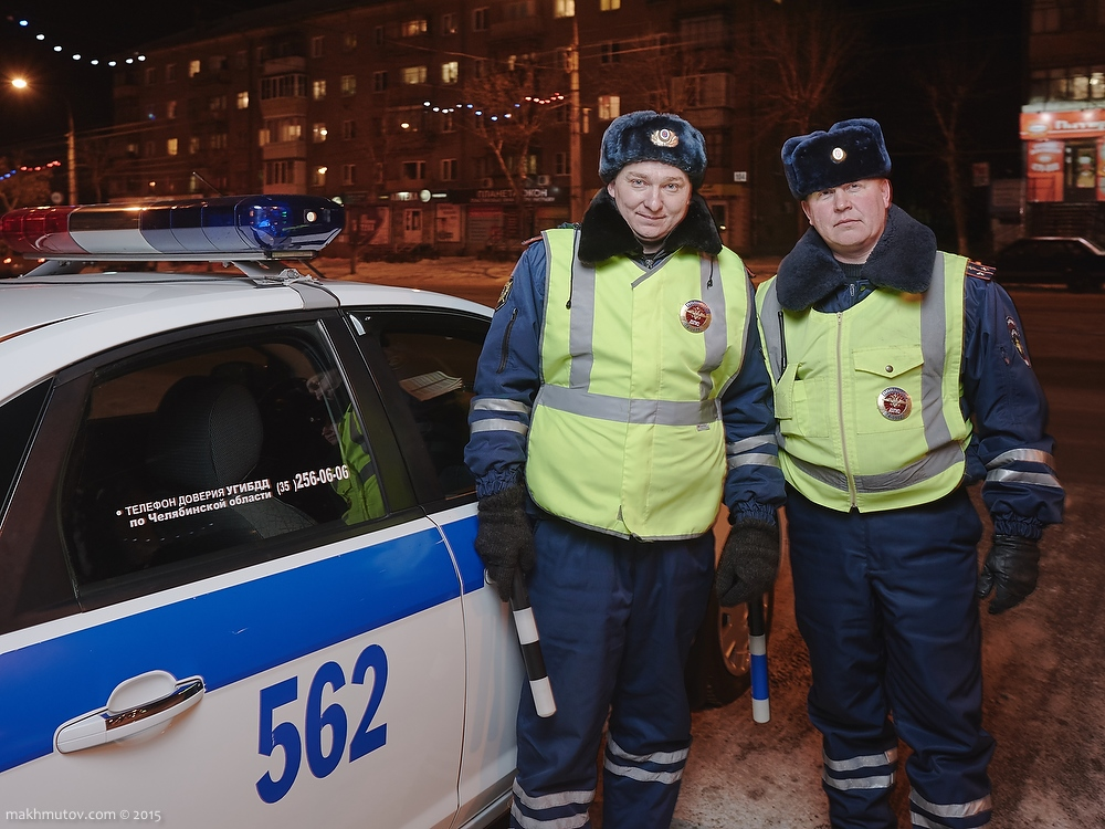 19:52 PM. Vitaliy and Alexey, police officers.