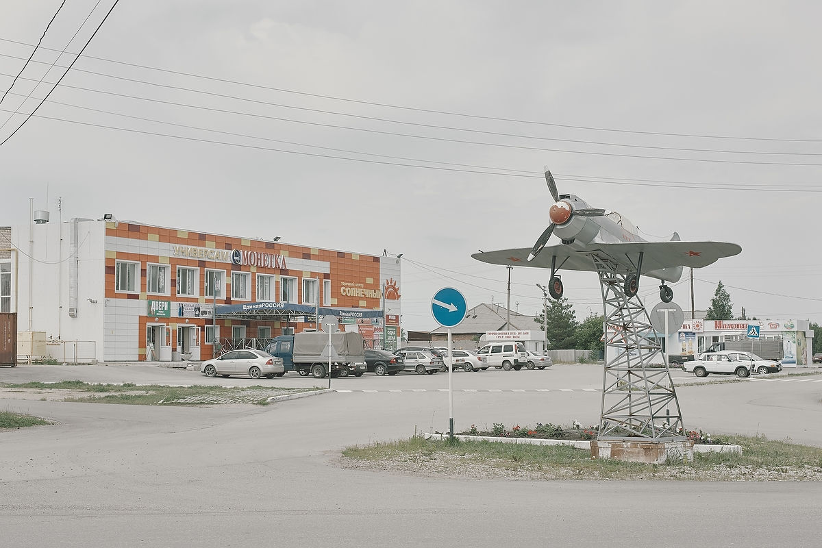 The shopping mall in the Varna village, named in the favor to the Battle of Varna, Bulgaria, 1829.